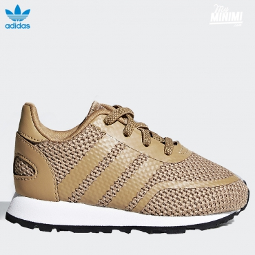 adidas Originals N5923 - baskets enfant - Beige clair